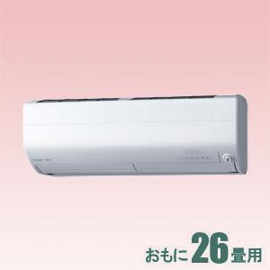 MSZ-ZW8018S-W 三菱 【標準工事セットエアコン】(24000円分工事費込) 霧ヶ峰 おもに26畳用 (冷房:22~33畳/暖房:21~26畳) Zシリーズ 電源200V (ピュアホワイト)
