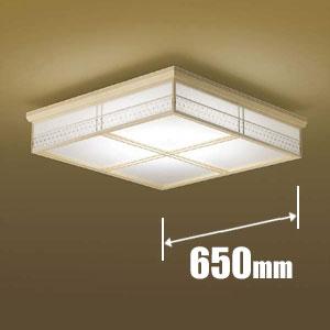 AH45667L コイズミ LED和風シーリングライト【カチット式】 KOIZUMI 宿灯(やどあかり)