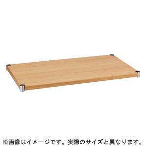 H1824WOK1 ホームエレクター ウッドシェルフ 棚板 間口600×奥行450mm(オーク)