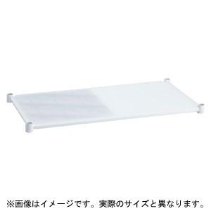 H1836ARW1 ホームエレクター アークシェルフ 棚板 間口900×奥行450mm(ホワイト)