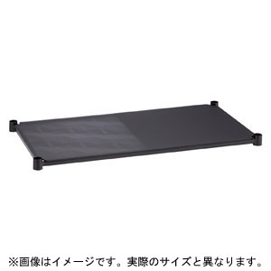 H1830ARB1 ホームエレクター アークシェルフ 棚板 間口750×奥行450mm(ブラック)