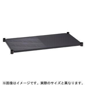 H1824ARB1 ホームエレクター アークシェルフ 棚板 間口600×奥行450mm(ブラック)