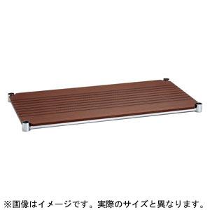 H1448BB1 ホームエレクター ブランチシェルフ 棚板 間口1200×奥行350mm(ダークブラウン) [H1448BB1]