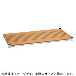 H1848BN1 ホームエレクター ブランチシェルフ 棚板 間口1200×奥行450mm(ナチュラル)