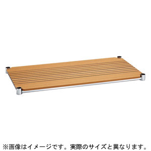 H1830BN1 ホームエレクター ブランチシェルフ 棚板 間口750×奥行450mm(ナチュラル)