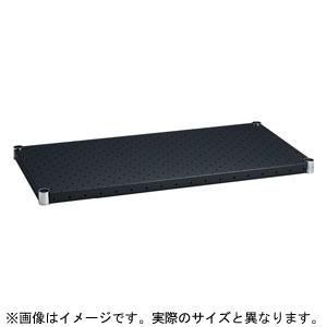 H1848PB1 ホームエレクター パンチングシェルフ 棚板 間口1200×奥行450mm(ブラック)