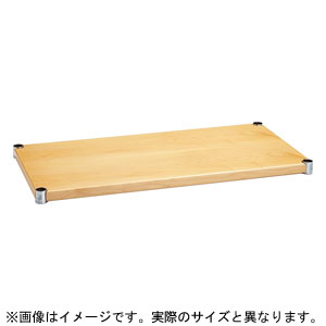 H1824WM1 ホームエレクター ウッドシェルフ 棚板 間口600×奥行450mm(メイプル)