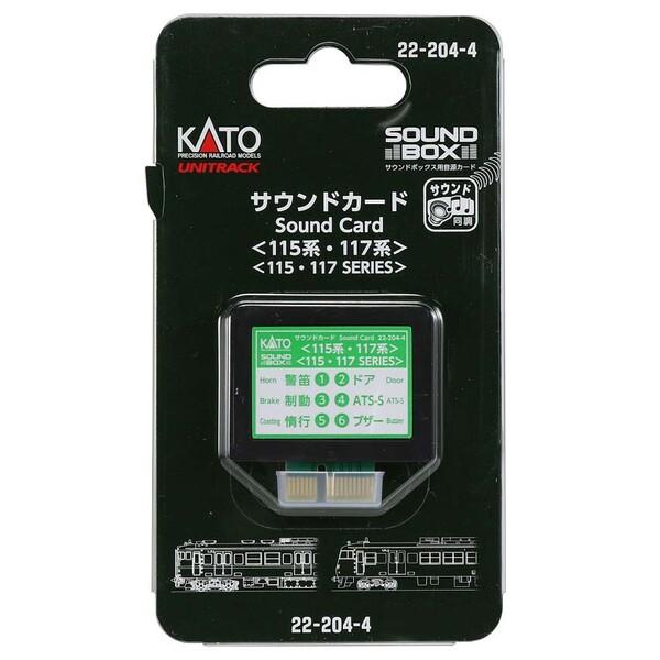 [鉄道模型]カトー 22-204-4 サウンドカード (115系/117系)