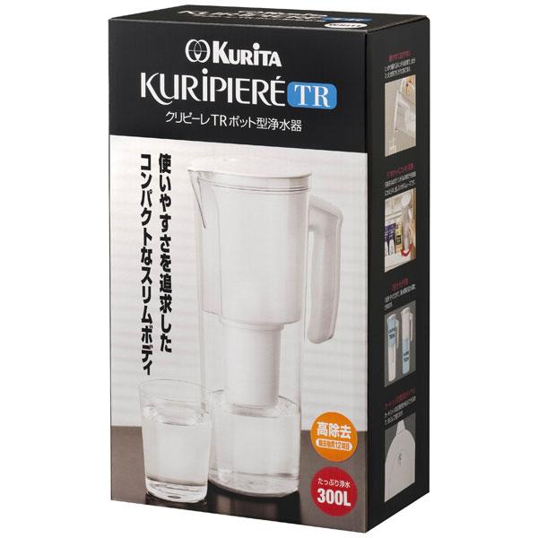 RETRW-3053 クリタック ポット型浄水器0.75L ホワイト ふるさと割 KURITA 正規激安 クリピーレTR RETRW3053