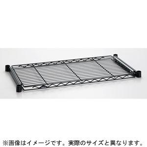 HSL1848B ホームエレクター スライディングシェルフ 棚板 間口1200×450mm(ブラック)