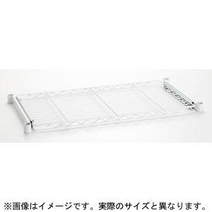 HSL1848W ホームエレクター スライディングシェルフ 棚板 間口1200×450mm(ホワイト)