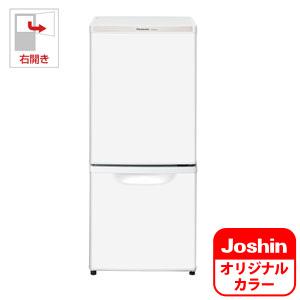 (標準設置料込)NR-BW14AC-W パナソニック 138L 2ドア冷蔵庫(ホワイト)【右開き】 Panasonic NR-B14AW のJoshinオリジナルモデル