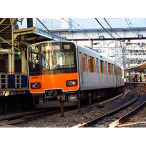 [鉄道模型]グリーンマックス (Nゲージ) 30721 東武50000型 新ロゴマーク付き 増結用中間車4両セット(動力無し)