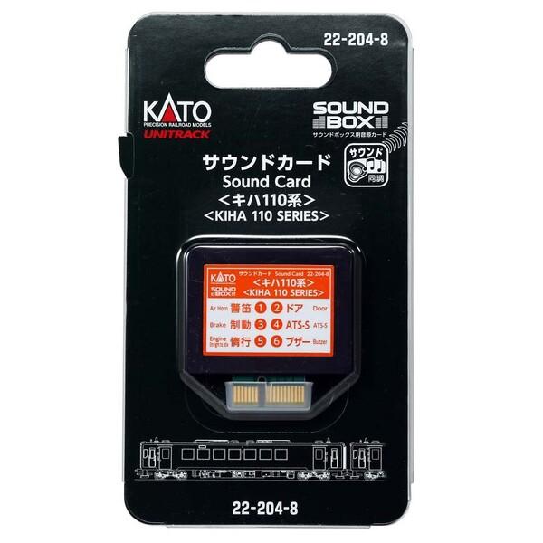 本店 贈り物 鉄道模型 カトー 22-204-8 サウンドカード キハ110系