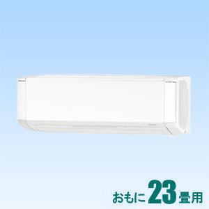 AS-XS71H2-W 富士通ゼネラル 【標準工事セットエアコン】(24000円分工事費込) nocria ノクリア おもに23畳用 (冷房:20~30畳/暖房:19~23畳) 電源200V XSシリーズ(ホワイト)