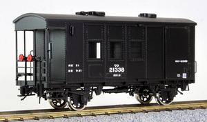 [鉄道模型]ワールド工芸 (HO) 16番 国鉄 ワフ21000形 有蓋緩急車 組立キット リニューアル品
