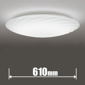 SH8268LDR オーデリック LEDシーリングライト【カチット式】 ODELIC