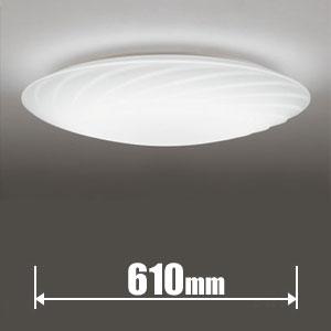 SH8269LDR オーデリック LEDシーリングライト【カチット式】 ODELIC