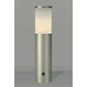 AUE664130 コイズミ LEDガーデンライト(ウォームシルバー)【要電気工事】 KOIZUMI