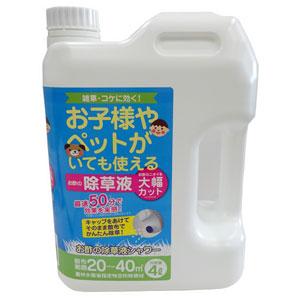 #396666 トヨチュー 豊富な品 お酢の除草液シャワー 除草剤 4L スーパーセール期間限定
