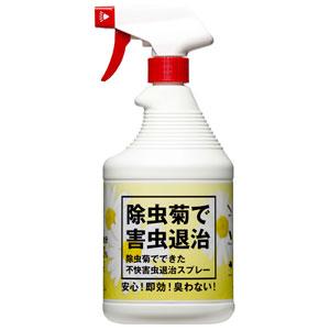 推奨 #422031 トヨチュー 除虫菊で作った不快害虫退治スプレー 男女兼用 900ml