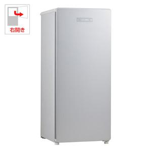 (標準設置料込)JF-NUF138A-S ハイアール 138L 冷凍庫(フリーザー)シルバー 【フリーザー】Haier