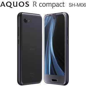 SH-M06-S シャープ AQUOS R compact SH-M06 (シルバーブラック) 4.9インチ SIMフリースマートフォン※ワンセグ 対応