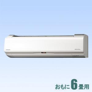 RAS-HK22H-W 日立 【標準工事セットエアコン】(10000円分工事費込) 寒冷地向けエアコン メガ暖 白くまくん おもに6畳用 (冷房:6~9畳/暖房:6~7畳) HKシリーズ スターホワイト