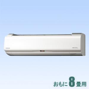 RAS-HK25H-W 日立 【標準工事セットエアコン】(10000円分工事費込) 寒冷地向けエアコン メガ暖 白くまくん おもに8畳用 (冷房:7~10畳/暖房:6~8畳) HKシリーズ スターホワイト