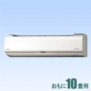 RAS-HK28H-W 日立 【標準工事セットエアコン】(10000円分工事費込) 寒冷地向けエアコン メガ暖 白くまくん おもに10畳用 (冷房:8~12畳/暖房:8~10畳) HKシリーズ スターホワイト