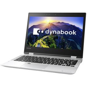 PV82FSP-NEA 東芝 12.5型 2-in-1 パソコン dynabook V82 プレシャスシルバー dynabook 2018年 春モデル(Core i7/メモリ8GB/SSD512GB/Office H&B/ペン付属)