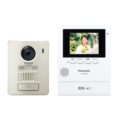 VL-SGZ30 パナソニック ワイヤレステレビドアホン Panasonic