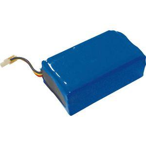 YWE-CHBT 柳瀬 ミニコングーCH用交換用バッテリー マイクログラインダー