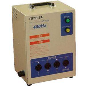 HFI-130B 日本電産テクノモータ 高周波 インバータ電源