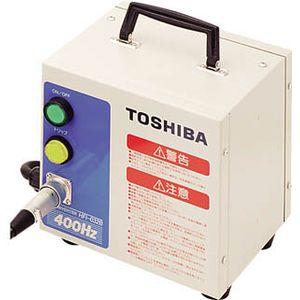 HFI-032B 日本電産テクノモータ 高周波インバータ電源