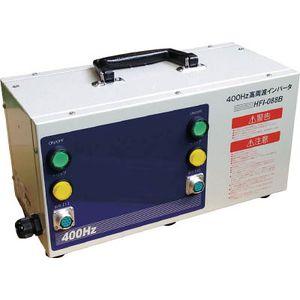 HFI-088B 日本電産テクノモータ 高周波インバータ電源 高周波インバーター電源