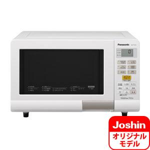 NE-T15C1-W パナソニック オーブンレンジ 15L ホワイト Panasonic エレック NE-T15A1-WのJoshinオリジナルモデル