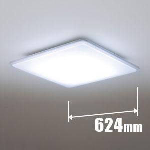 HH-CC0845A パナソニック LEDシーリングライト【カチット式】 Panasonic