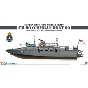 1/35 CB90 高速攻撃艇 【TML6293】 タイガーモデル