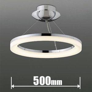 AH42699L コイズミ LEDペンダント【要電気工事】 KOIZUMI Modelish Ring(モダリッシュリング)