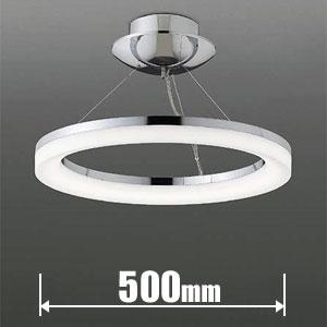 AH42700L コイズミ LEDペンダント【要電気工事】 KOIZUMI Modelish Ring(モダリッシュリング)