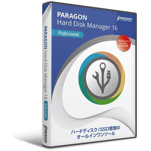 Hard Disk Manager 16 Professional シングルライセンス パラゴンソフトウェア ※パッケージ版