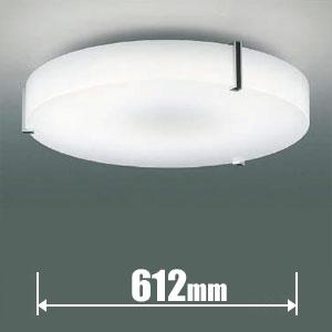 AH42979L コイズミ LEDシーリングライト【カチット式】 KOIZUMI FERENZA(フェレンツァ)