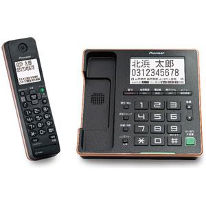 TF-FA75S(B) パイオニア デジタルコードレス電話機 ブラック Pioneer TF-FA75シリーズ
