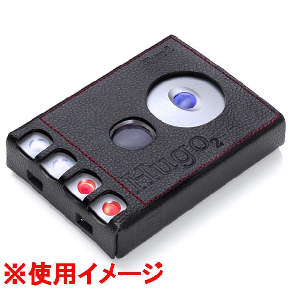 HUGO2-CASE-V アユート Hugo2専用オプションケース CHORD Hugo 2 Case V