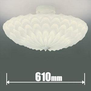 【エントリーでP5倍 8/9 1:59迄】AH43908L コイズミ LEDシーリングライト KOIZUMI GRAFLEUR(グラフルール)