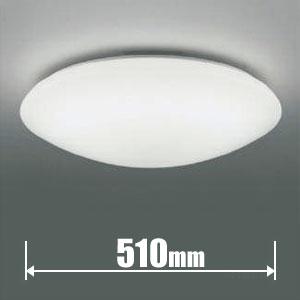 AH46797L コイズミ LEDシーリングライト【カチット式】 KOIZUMI