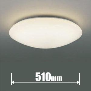 AH46798L コイズミ LEDシーリングライト【カチット式】 KOIZUMI