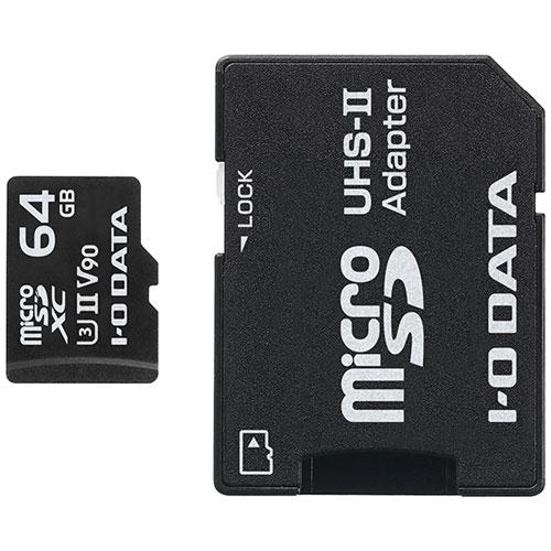 MSDU23-64G I/Oデータ microSDXCカード 64GB UHS-II MSDU23シリーズ