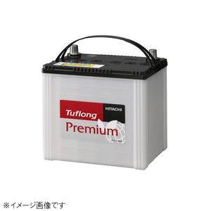 JPAN5570B24L9 日立 標準車/アイドリングストップ車対応バッテリー【他商品との同時購入不可】 Tuflong Premium